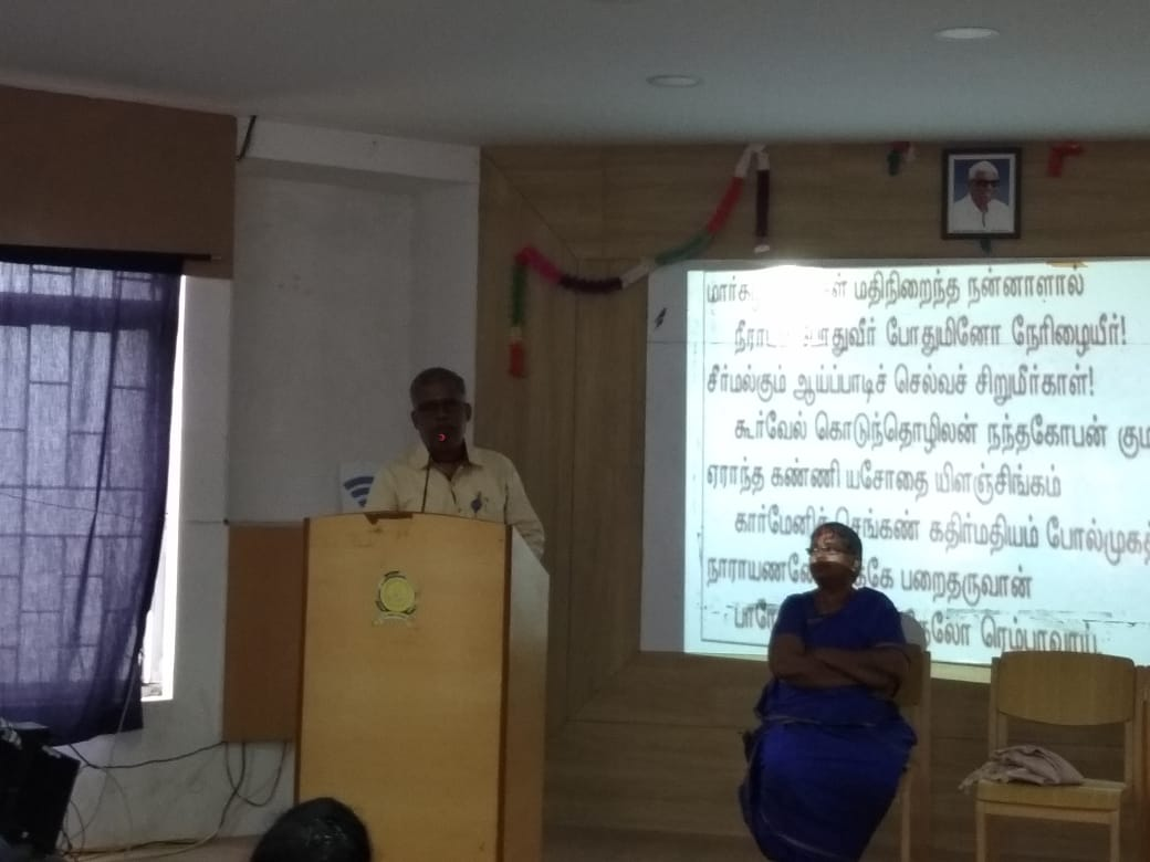 Andal Thiruppavai Inaugural on 17-12-2019